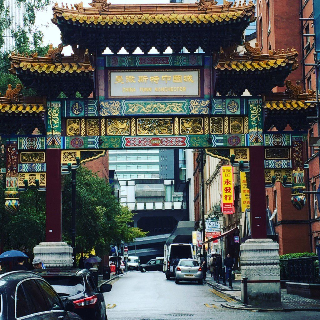 The arch in Manchester's Chinatown